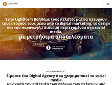 Tablet Preview of lightform.gr